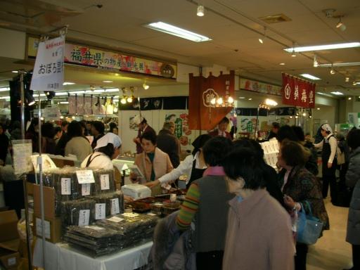 本県の味覚を買い求める客でにぎわう「越前・若狭の物産と観光展」=10日、名古屋市中区の丸栄