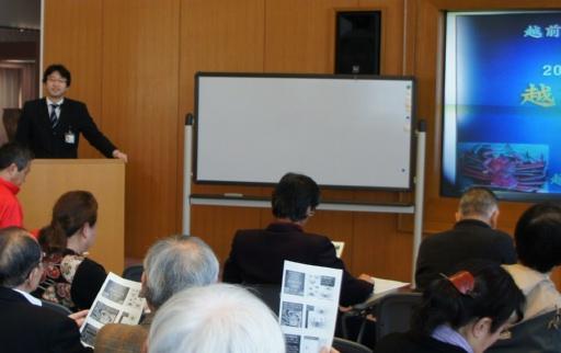 越前がにの歴史に迫った「越前学悠久塾」の最終講義=越前町織田文化歴史館